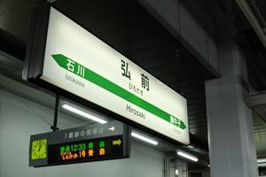 DSCF8478
