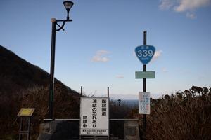 DSC_5005
