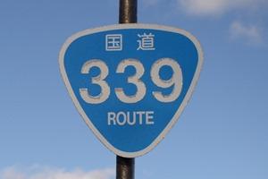 DSC_5006