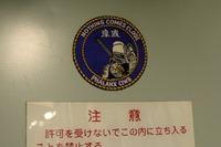 DSC_8995
