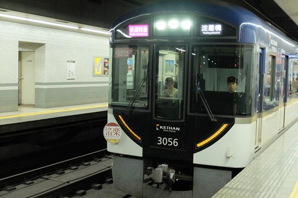 DSCF9680