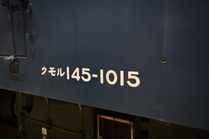 DSC_0907