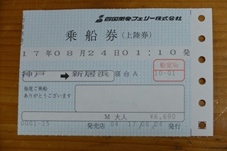 DSCF9685