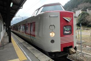 DSCF0366