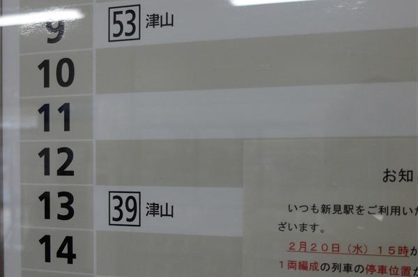 DSCF0383