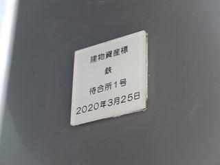 DSCF7755